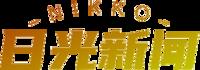 Nikko News