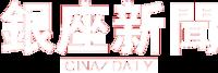 Ginza Daily